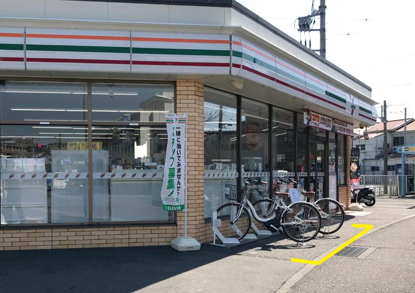 セブンイレブン 逗子5丁目店 (HELLO CYCLING ポート) image