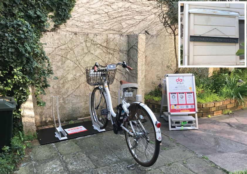 ZUSHI BEACH HOUSE (HELLO CYCLING ポート) image