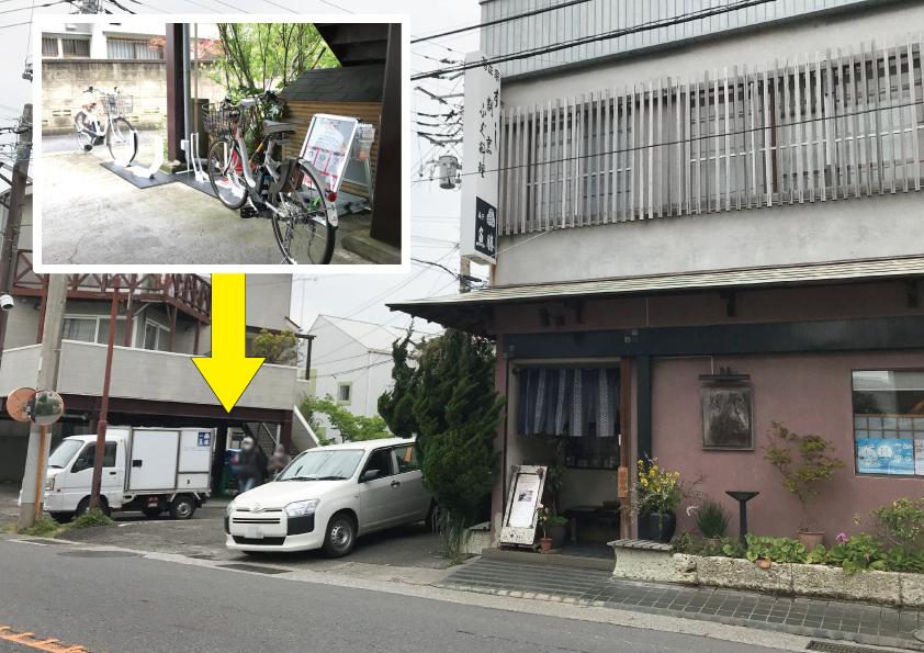 逗子 魚勝 (HELLO CYCLING ポート) image