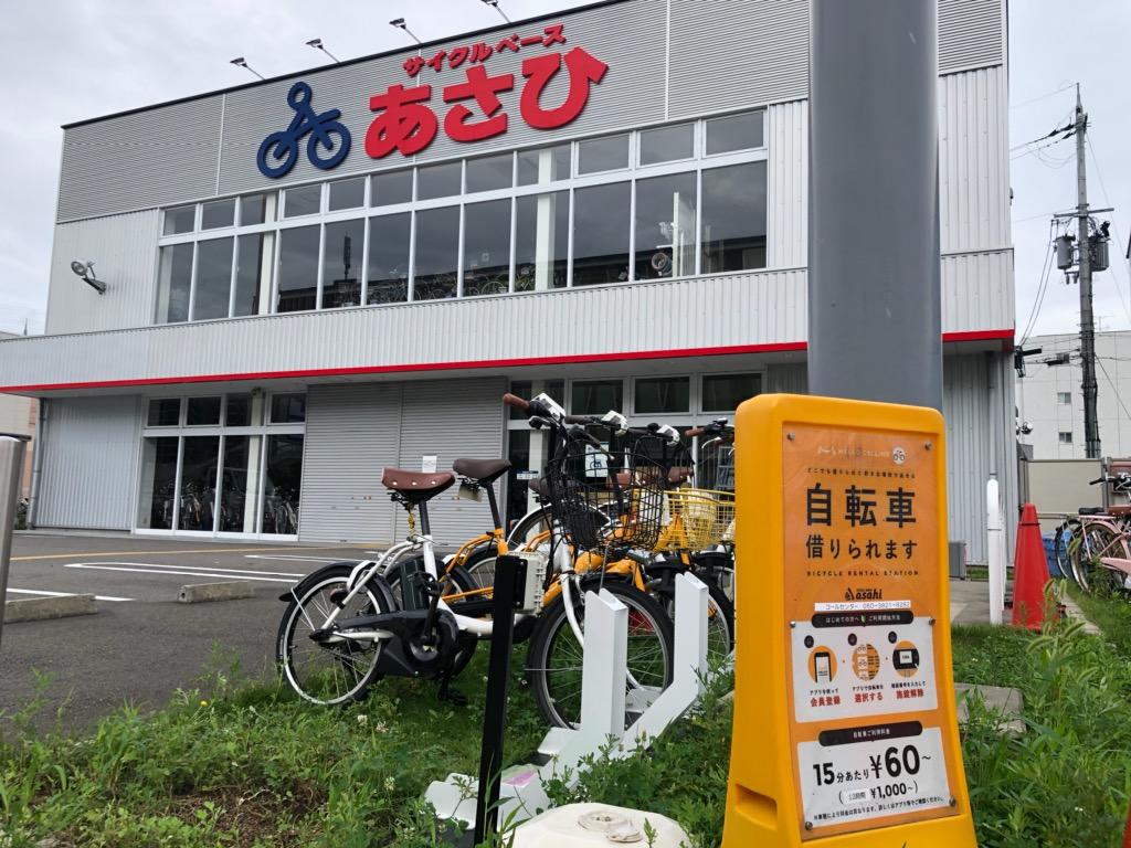 サイクルベースあさひ桂川店 (HELLO CYCLING ポート) image
