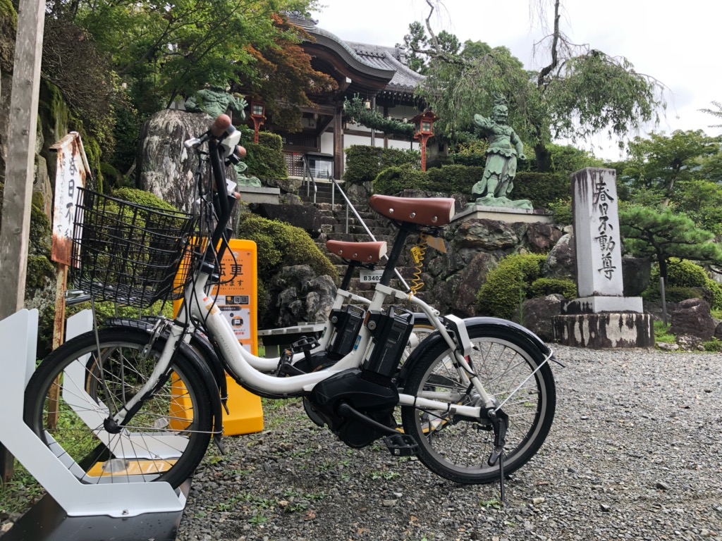 法寿山 正法寺 (HELLO CYCLING ポート) image