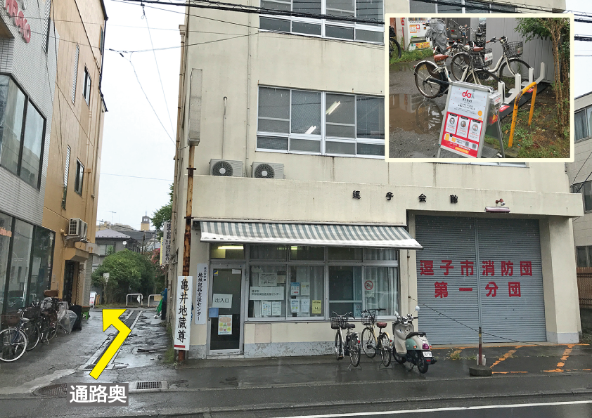 逗子会館 (HELLO CYCLING ポート) image