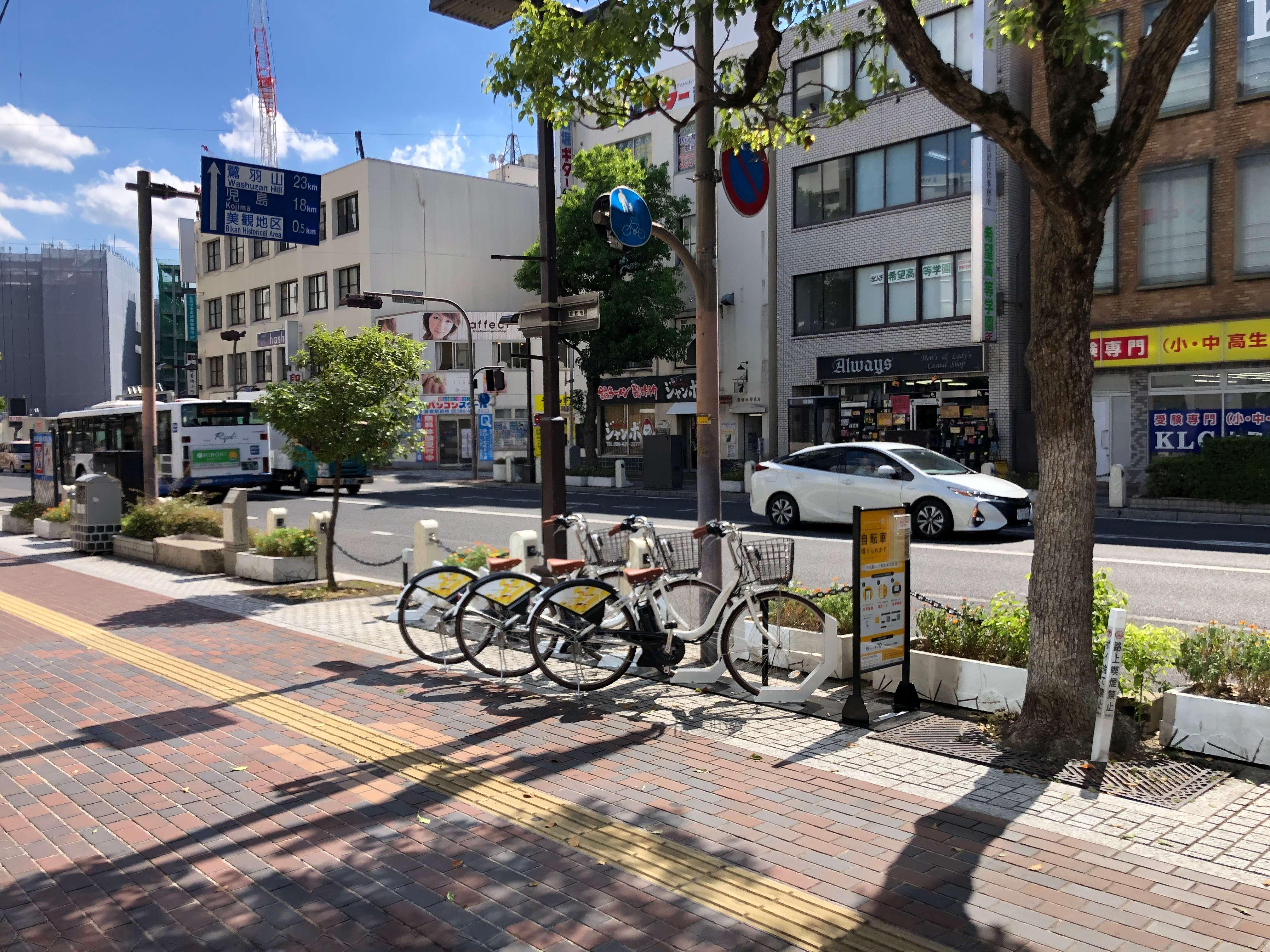 中国銀行倉敷駅前支店前 (HELLO CYCLING ポート) image