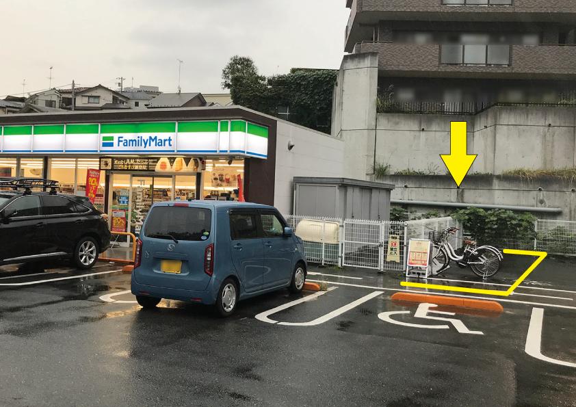 ファミリーマート 下永谷店 (HELLO CYCLING ポート) image