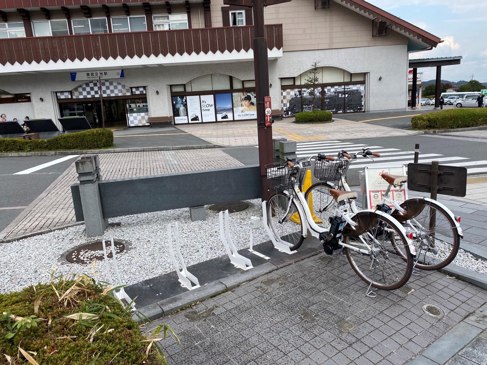 東武日光駅前広場(1) (HELLO CYCLING ポート) image