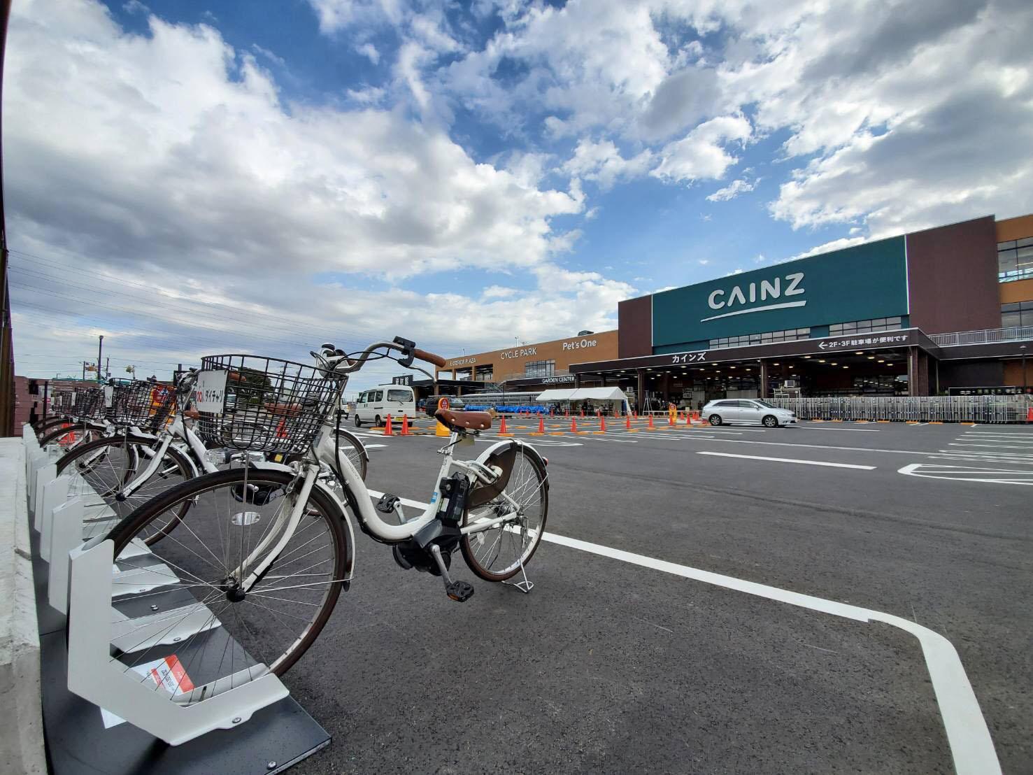 カインズ 朝霞店 (HELLO CYCLING ポート) image