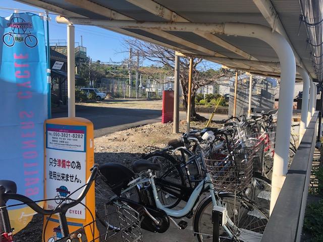 肥前七浦駅 (HELLO CYCLING ポート) image