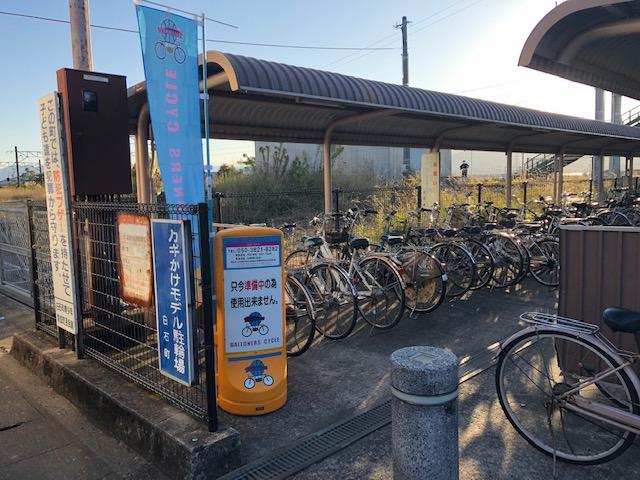 肥前白石駅 (HELLO CYCLING ポート) image