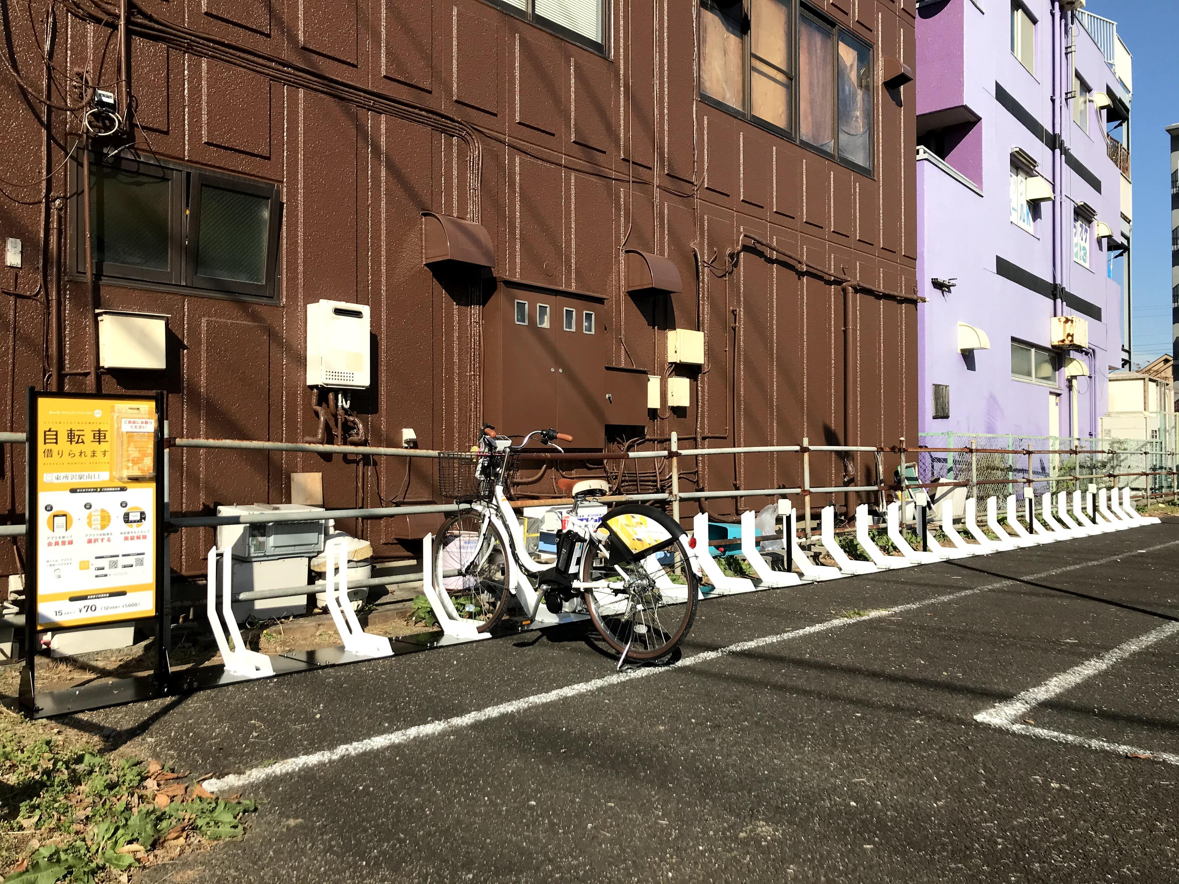 東所沢駅南口 (HELLO CYCLING ポート) image