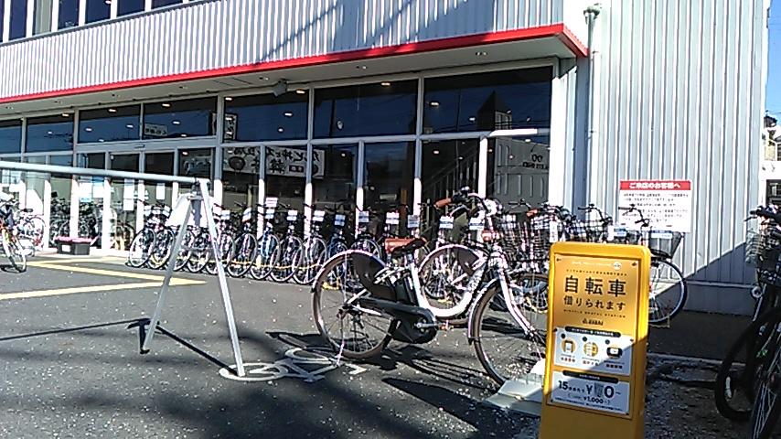 サイクルベースあさひ東大宮店 (HELLO CYCLING ポート) image