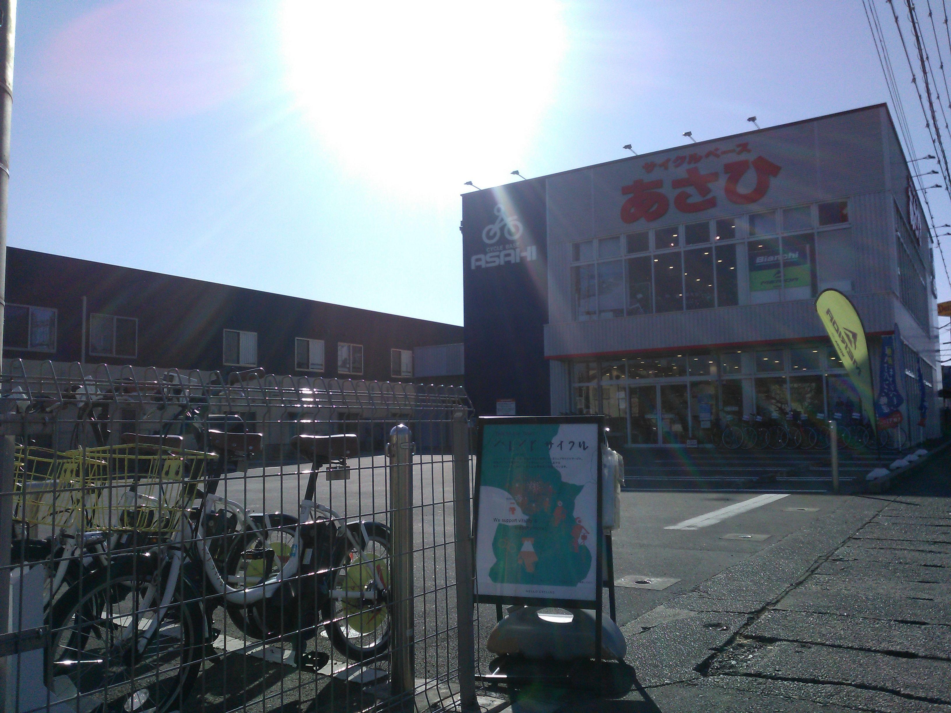 サイクルベースあさひ三島店 (HELLO CYCLING ポート) image