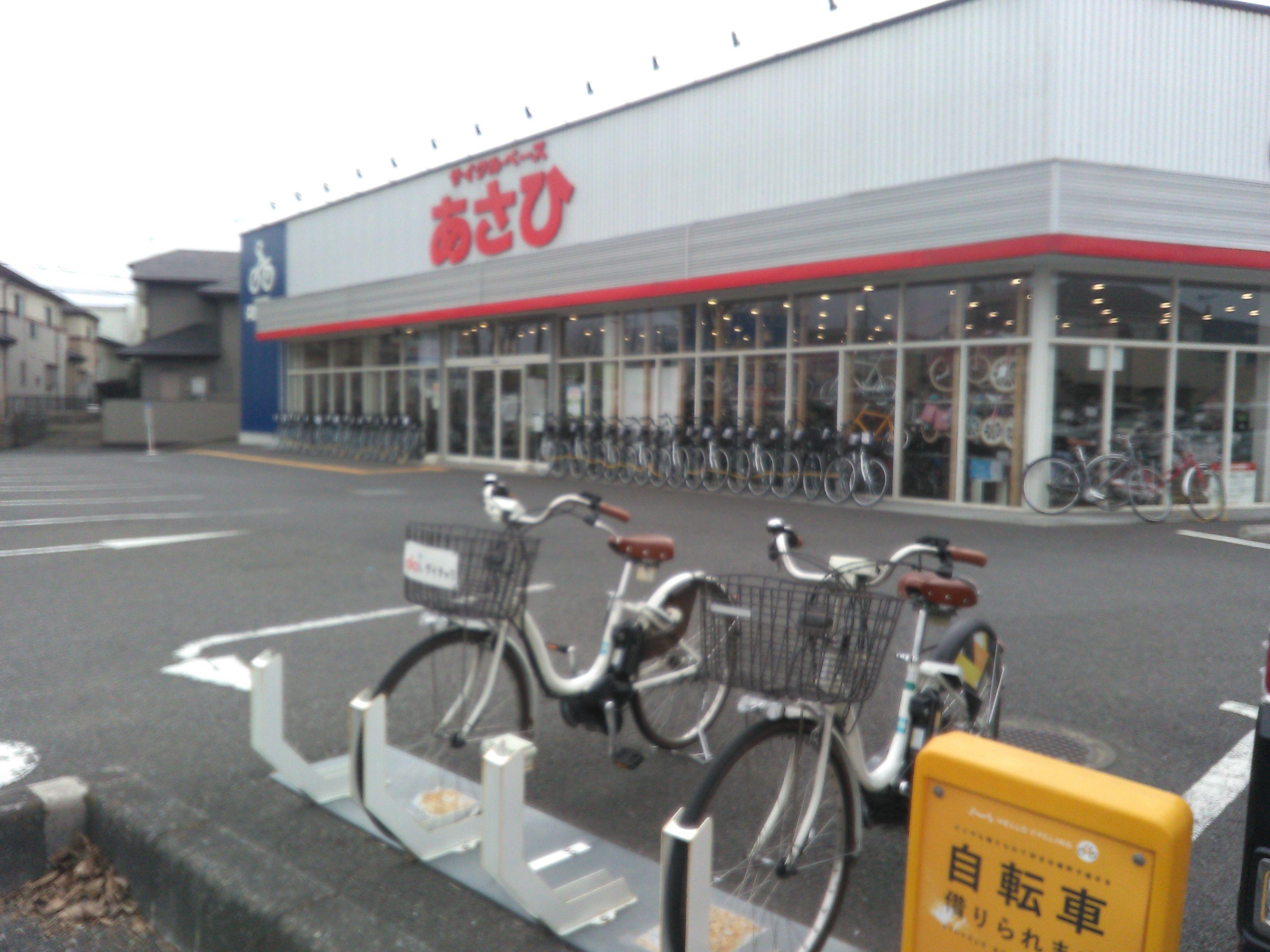 サイクルベースあさひ大宮三橋店 (HELLO CYCLING ポート) image