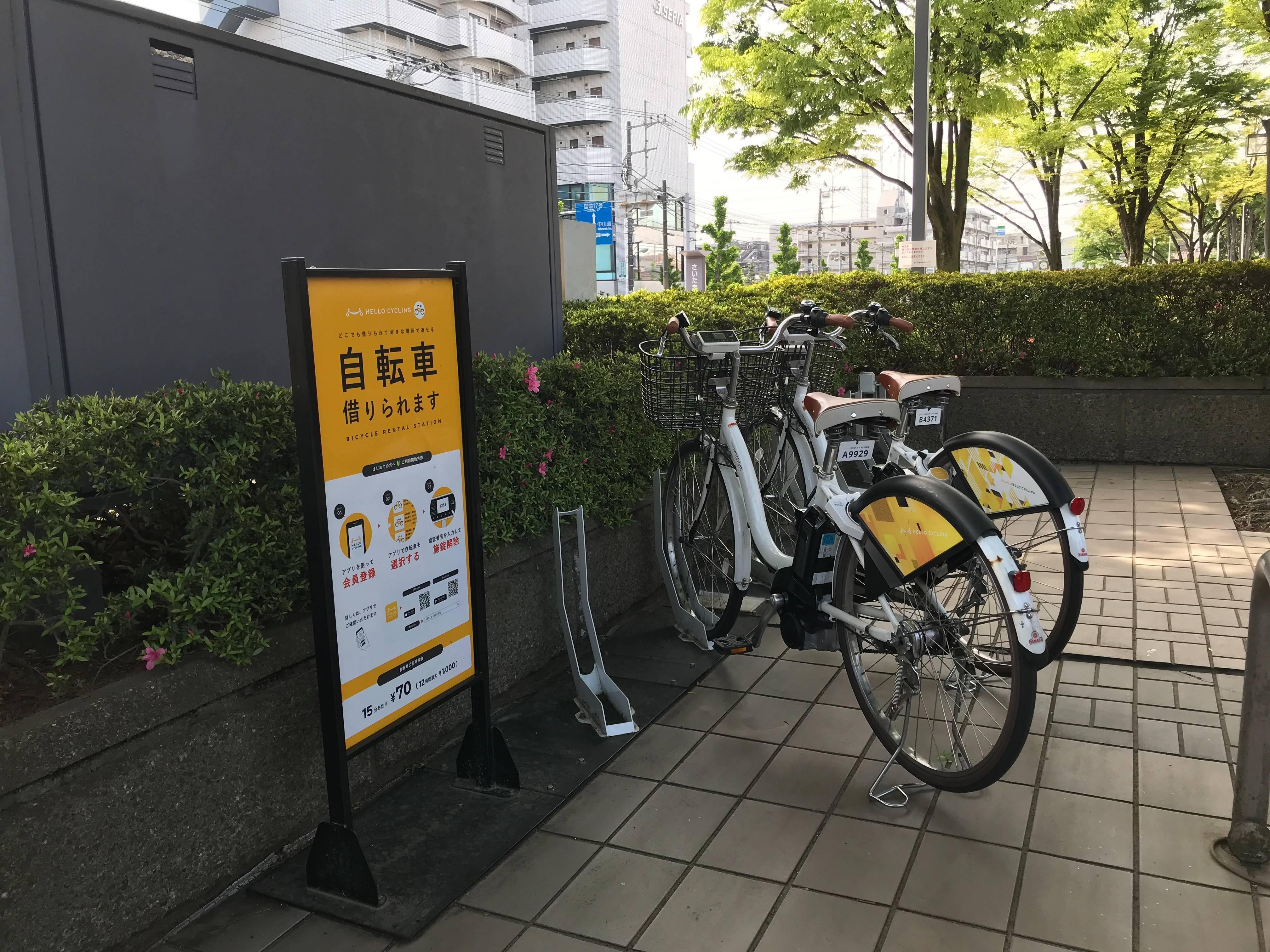 さいたま市文化センター (HELLO CYCLING ポート)の画像1