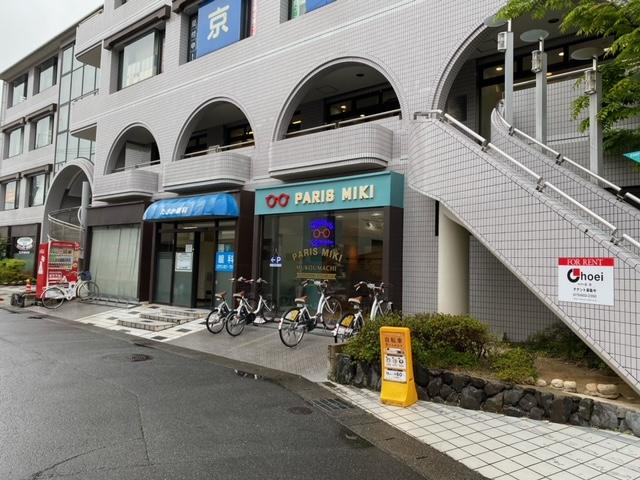 敷島住宅 K&Cプラザ (HELLO CYCLING ポート) image
