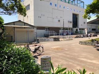 西宮市中央体育館 (HELLO CYCLING ポート) image