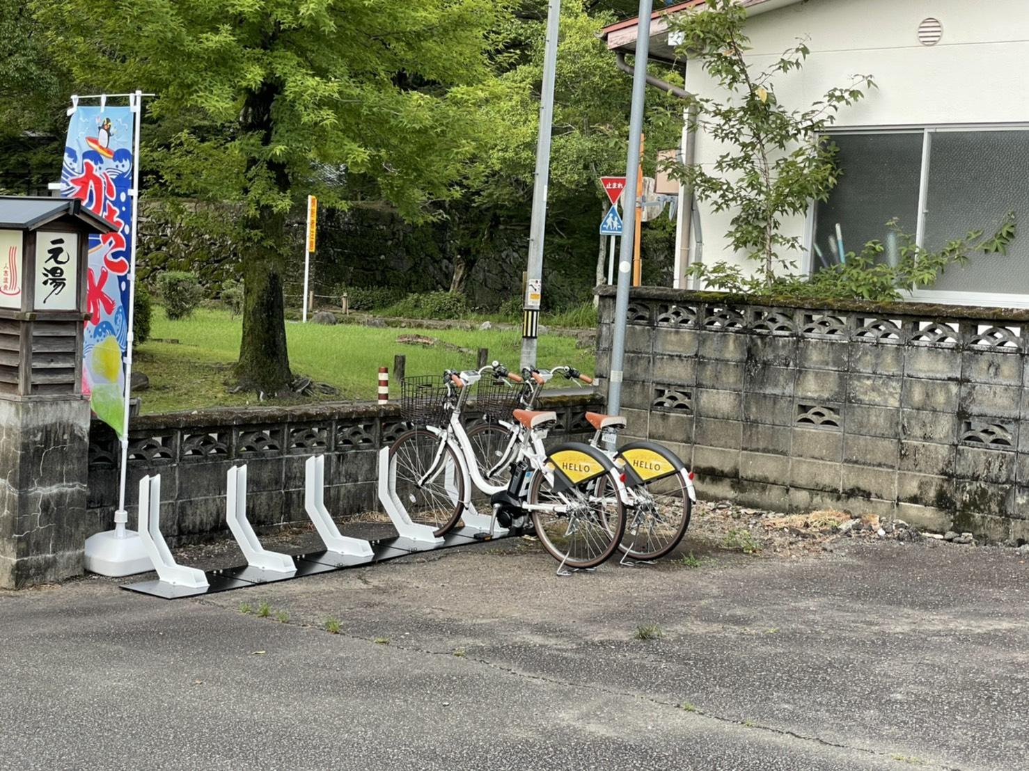 人吉温泉元湯 (HELLO CYCLING ポート) image